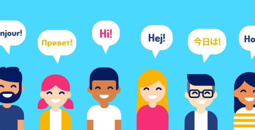 Learning Foreign Language- Изучение Иностранных Языковs