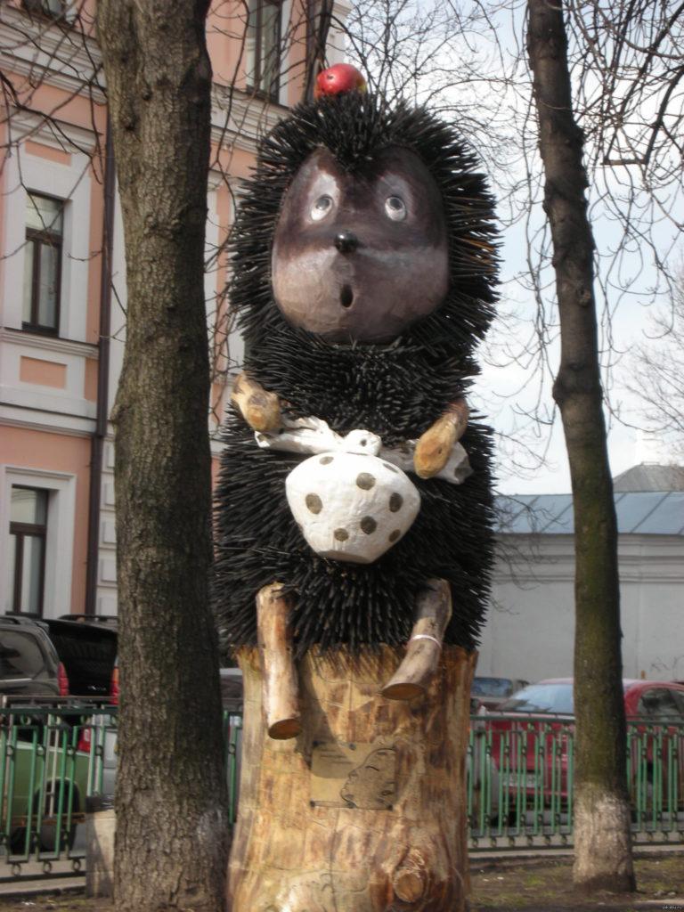Hedgehog Monument