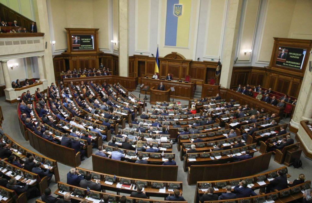 Verkhovna Rada - legislative body