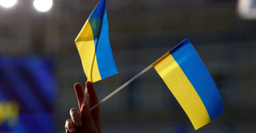 State System and Constitution of Ukraine – Тема Державний устрій і Конституція України