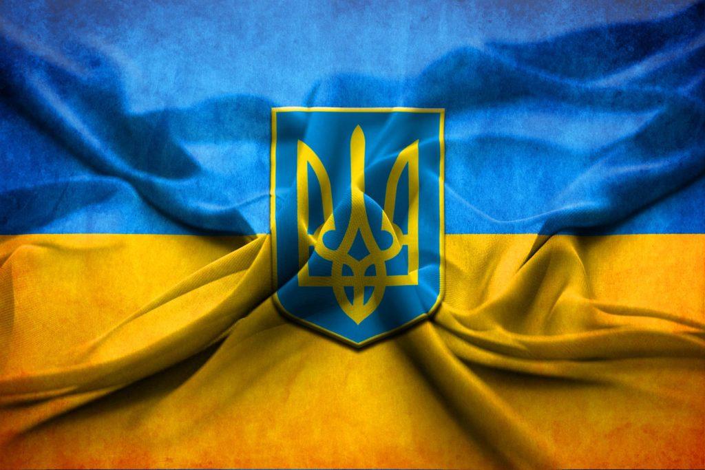 Ukrainian symbol