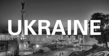 Ukraine – Топік Україна