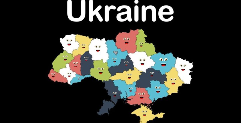 Geographical Position of Ukraine – Топик Географічне положення України