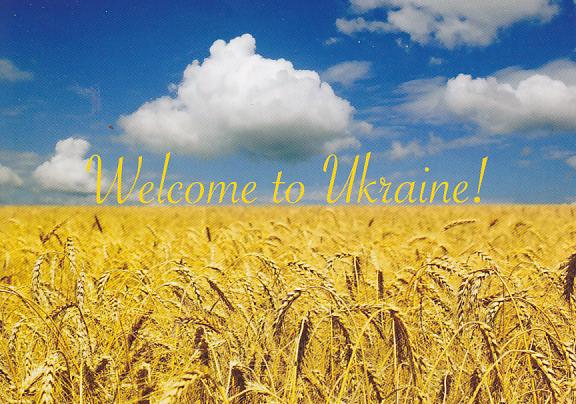 Places of Interest in Ukraine – Тема Цікаві місця України
